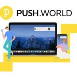 Push.world Review