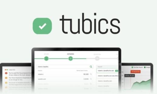 Tubics