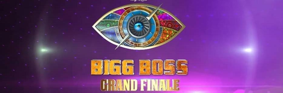 Bigg Boss 4 Tamil Grand Finale