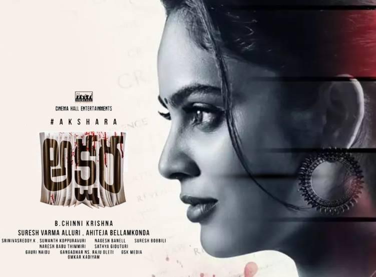 Akshara Movie Review