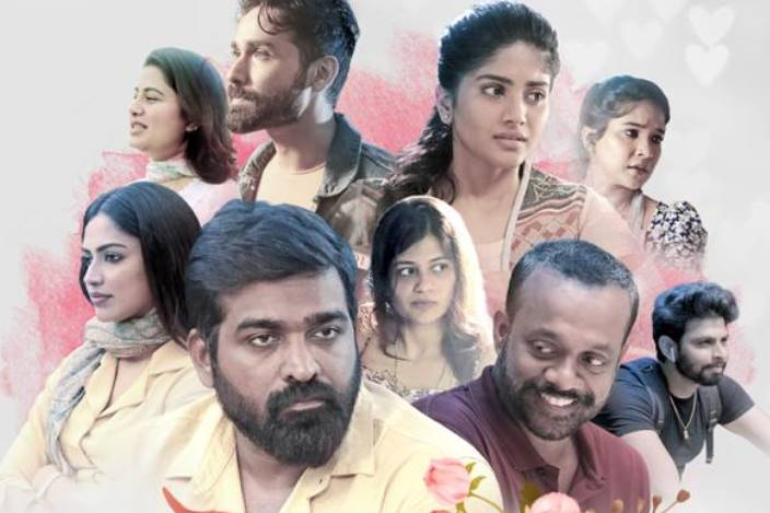 Kutti Story Movie Review, Rating, Flop or Hit