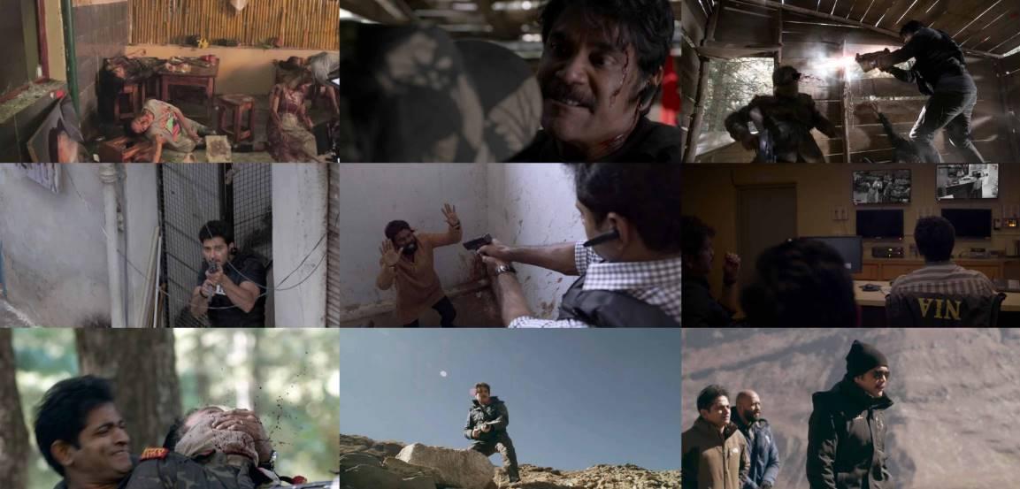 Wild Dog Telugu Movie Download available