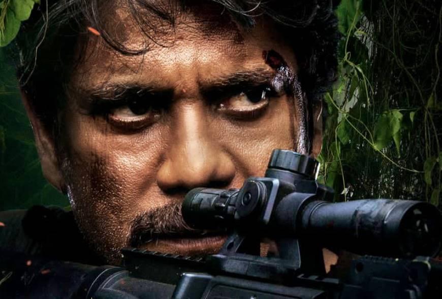 Wild Dog Telugu Movie Download available in Telegram channels