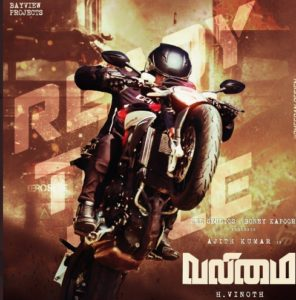 Valimai First Look