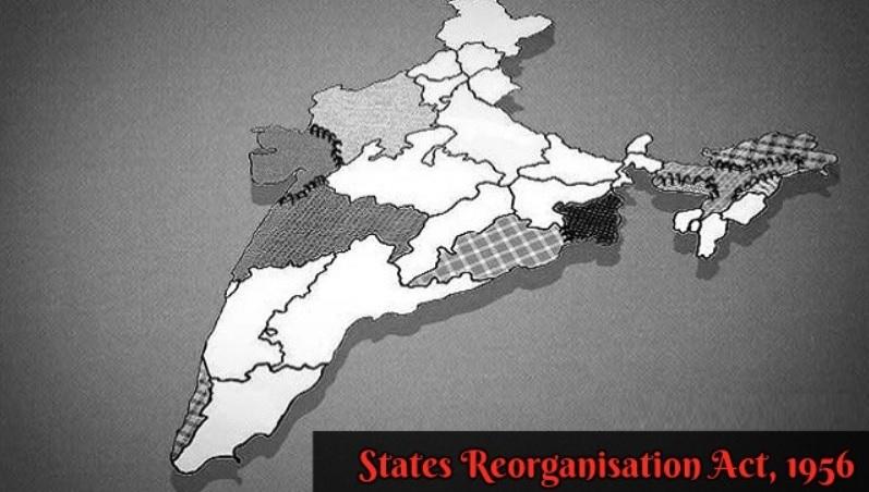State Reorganization Act