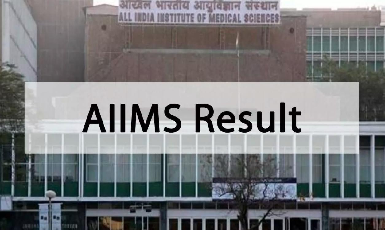 AIIMS MSc Nursing Results