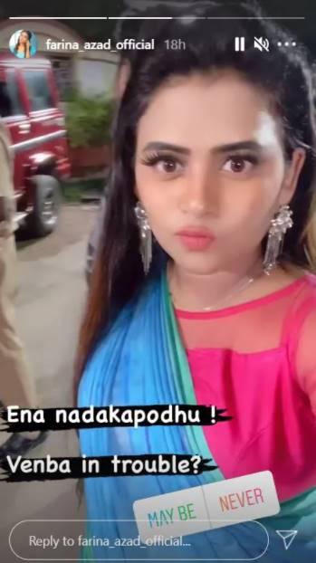Bharathi Kannamma Venba caught by the police? Next twist in the Vijay TV serial