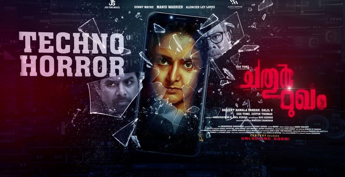 Chathur Mukham full movie download