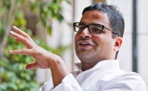 After Prashanth Kishor meeting three Gandhis: