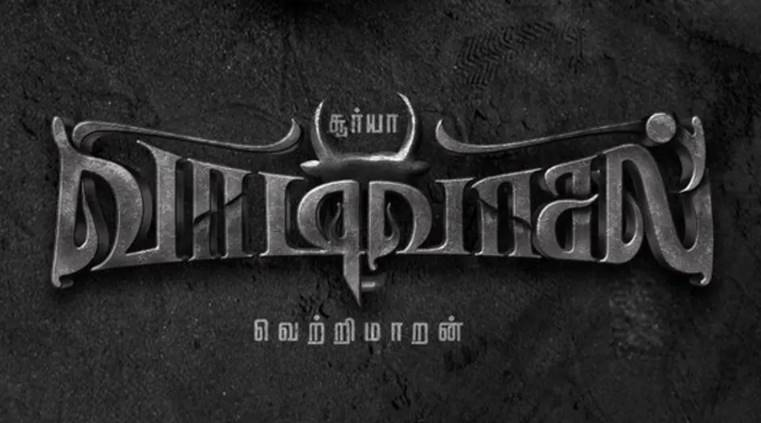 Surya's Vaadivasal Hindi rights SOLD before the film start