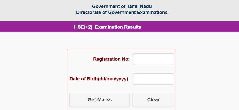 Tamilnadu 12th Results