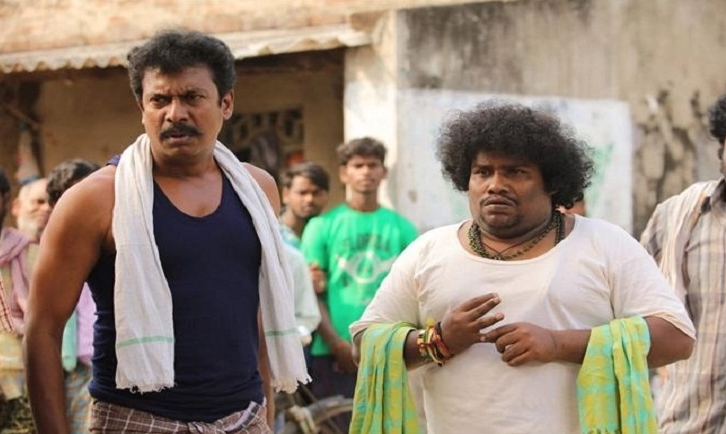 Vellai Yaanai movie Download