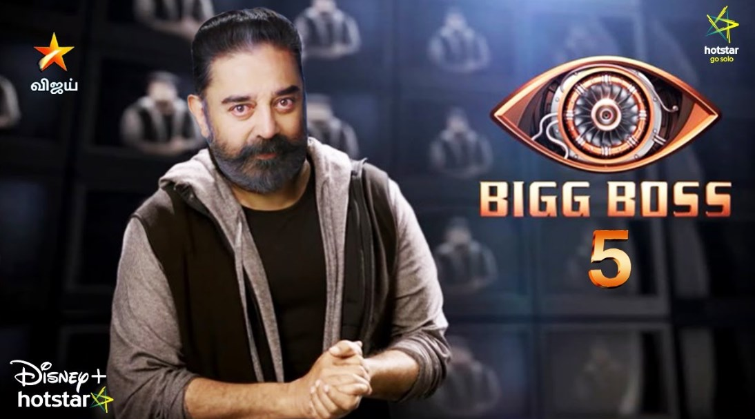 First Promo of Tamil Big Boss Season 5 and its contestents