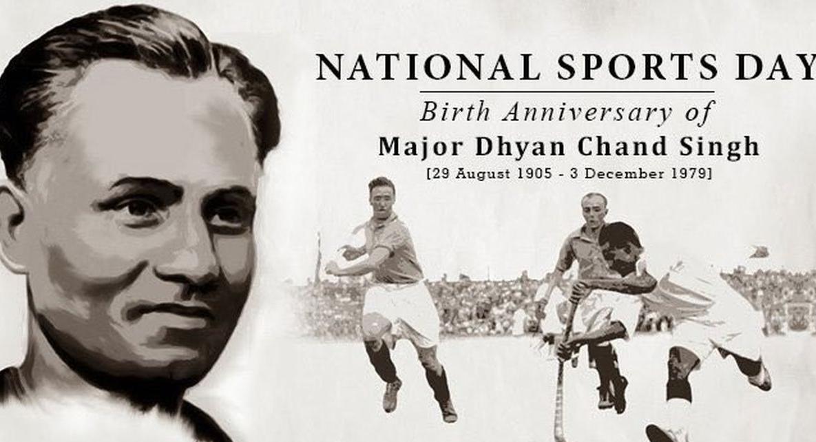 Major Dhyan Chand Birth Anniversary