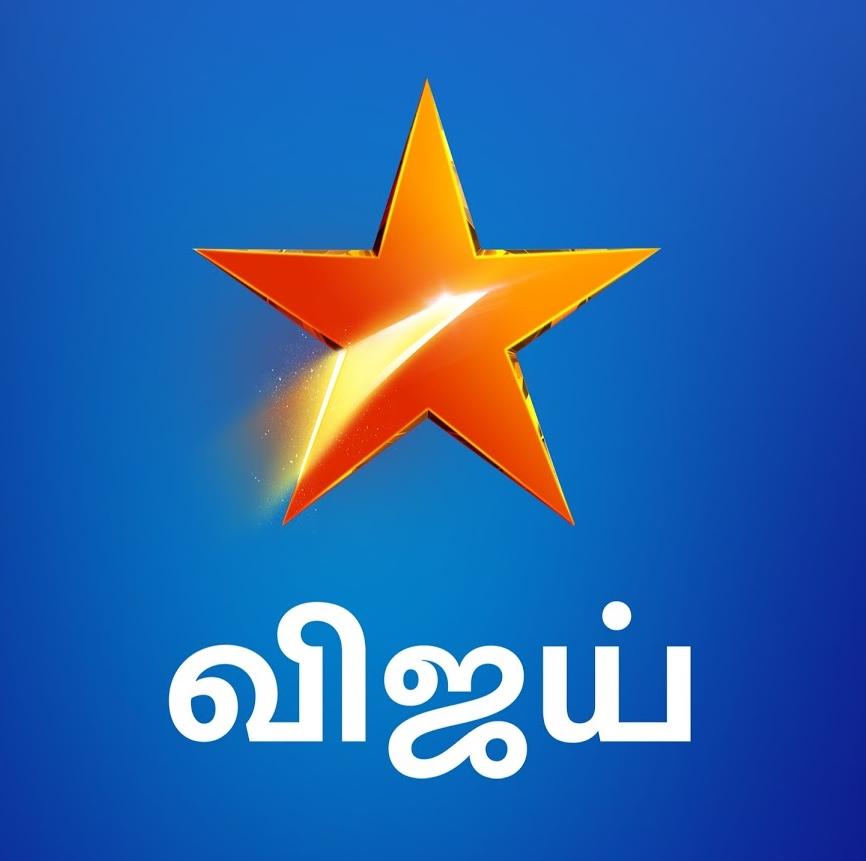Vijay TV Serial Promo This Week