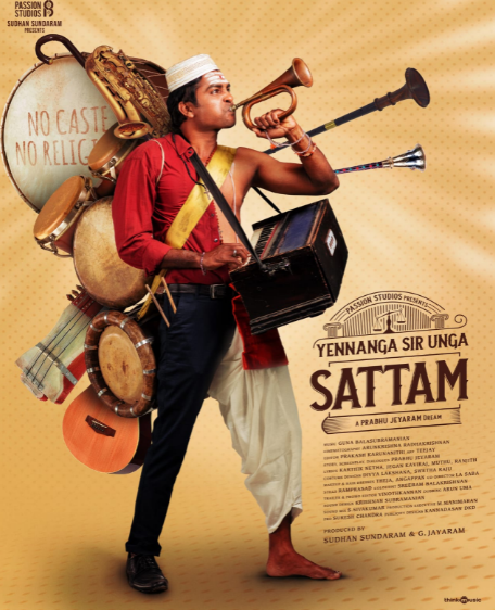 Yennanga Sir Unga Sattam- First look poster released