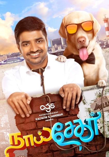 First Look Poster of Naai Sekar