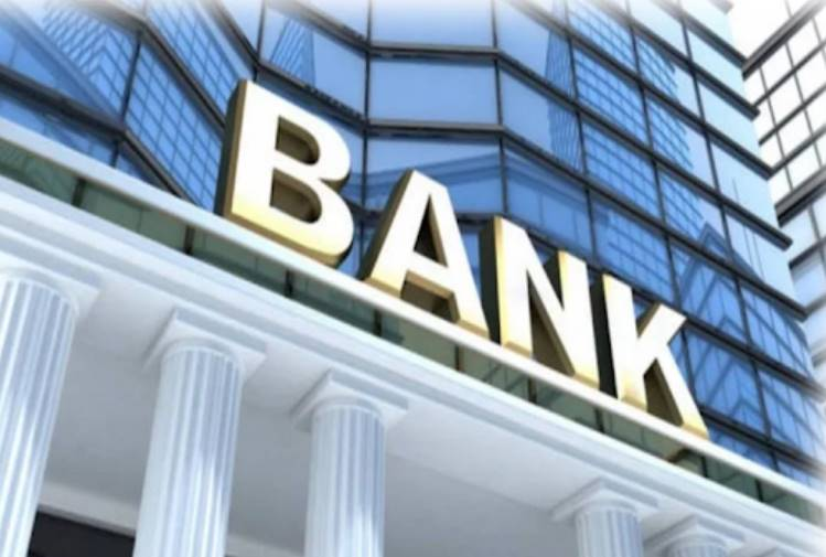 Savings account with 7% interest return Banks List