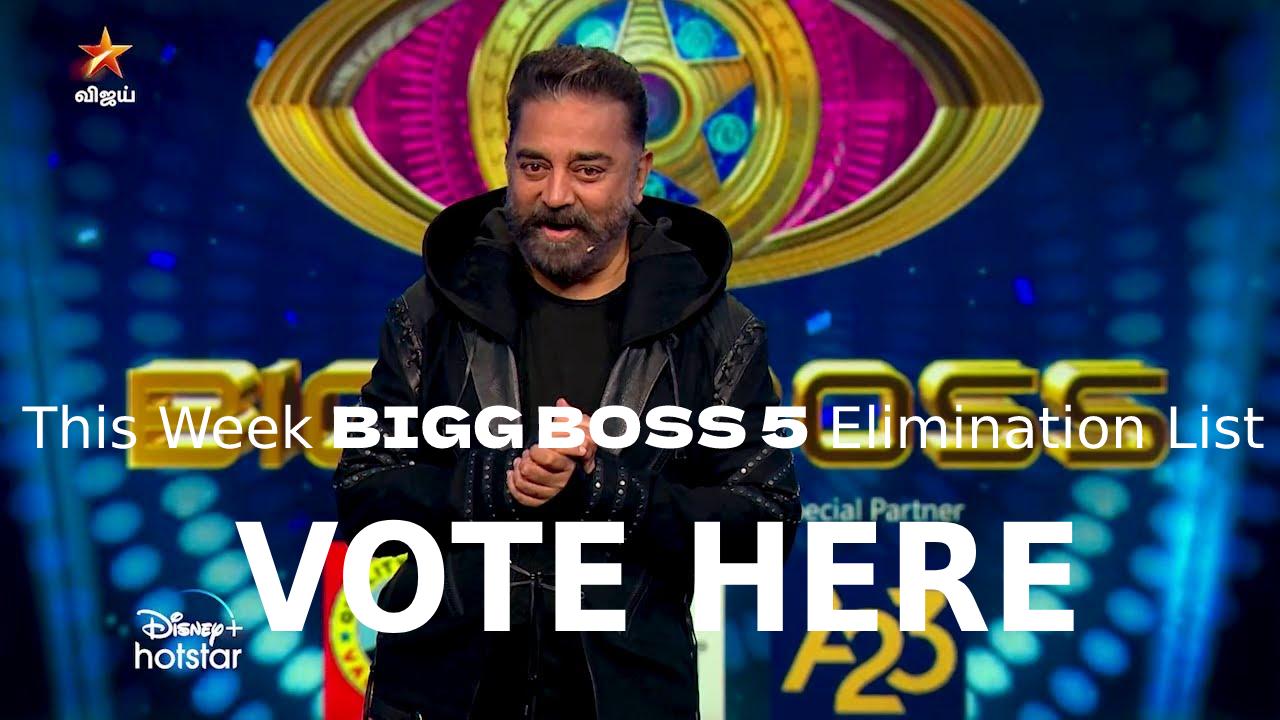 How to Vote Bigg Boss Season 5